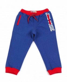 One Pride 07 - Jogger Pants (Boys | 12-36 Months)