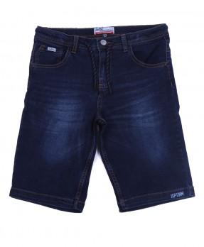 Casual Basic 04B - Short Pants (Boys   5-14 Tahun)