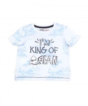Sea Sand Beach 02 - T-shirt (Boys | 12-36 Months)
