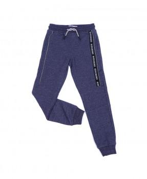 Brave Mood 09 - Jogger Pants (Boys | 5-14 Tahun)