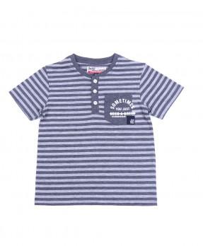 Best Day Ever 07A - T-Shirt (Boys | 12-36 Bulan)