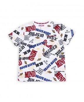 Brave Mood 06 - T-Shirt (Boys | 5-14 Tahun)