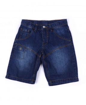New Fight Power 05 - Short Pant (Boys | 6-14 Years)