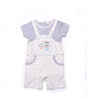 Little Star 05 (Boys | 0-12 Months)