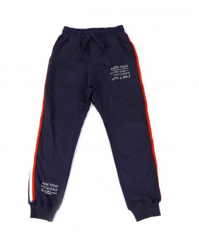 New Fight Power 08 - Jogger (Boys | 6-14 Years)