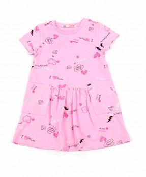 Air Baloon Trip 02 - Dress (Girls | 12-36 Months)