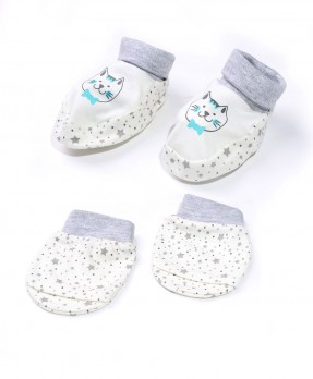 Little Star 11A (Boys | 0-12 Months)